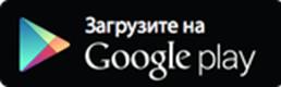 """Сказать приложение """"Мобильный банк"""" на Андроид"""